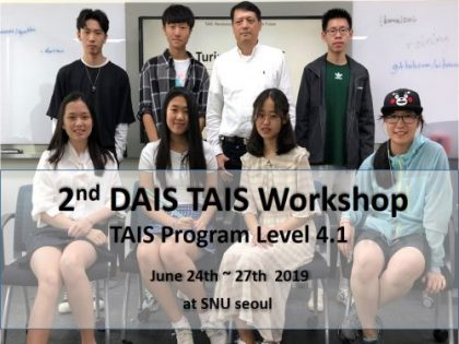Turing AI School 4.1 with Dalian American International School, China
